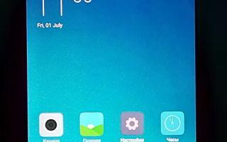 Какие характеристики смартфона xiaomi mi max?
