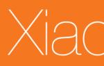 Как связаны Xiaomi и MiFlash?