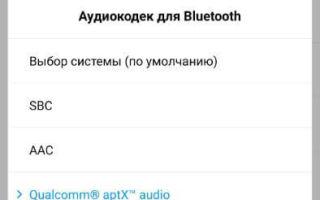 Стоит ли приобретать смартфон xiaomi redmi note 8 pro?