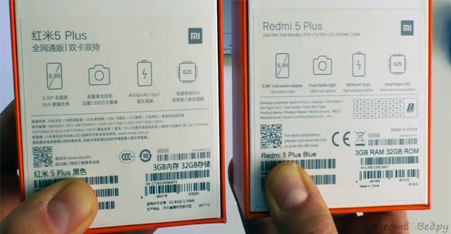 Как отличить глобальную версию телефона xiaomi от китайской