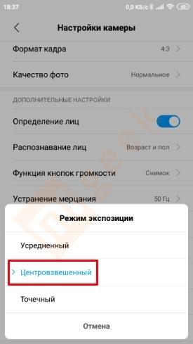 Как настроить камеру на телефоне xiaomi и redmi - инструкция