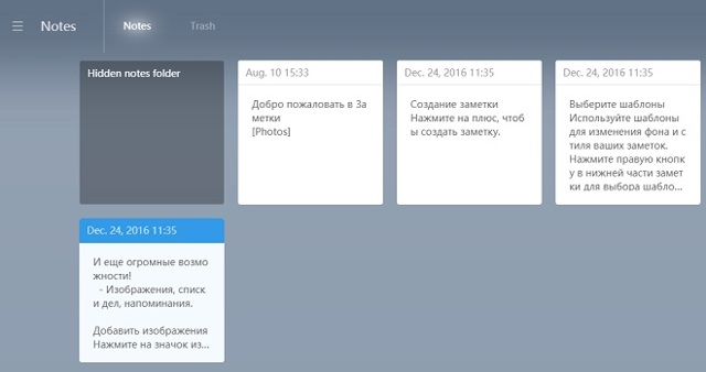 Как пользоваться mi cloud на телефонах xiaomi и redmi - инструкция