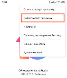 Как обновить Андроид до 8.0 на xiaomi + полный список телефонов