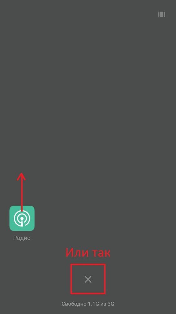Как убрать значок наушников на телефоне xiaomi который завис