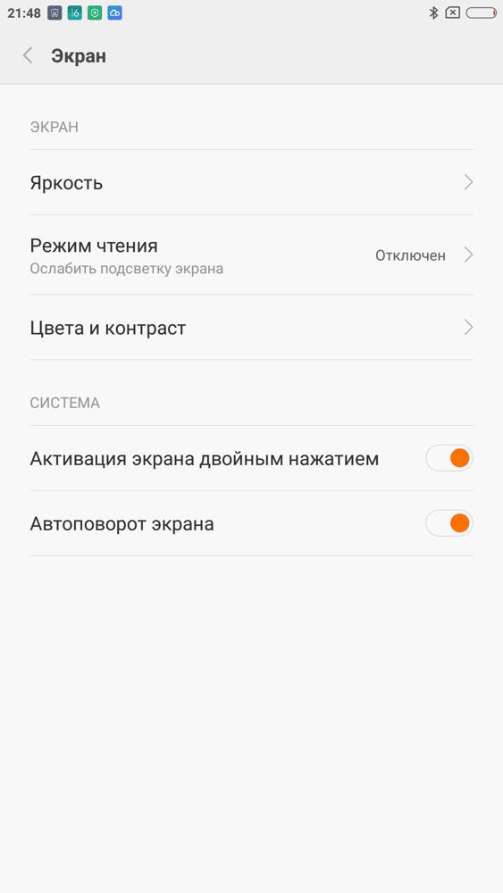 xiaomi mi max - обзор, характеристики, отзывы