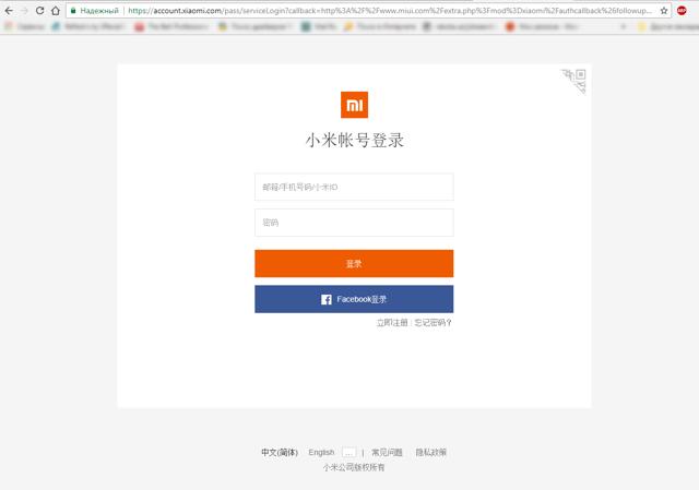 Как разблокировать загрузчик xiaomi в 2020 году - полная инструкция