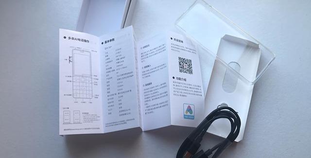 xiaomi qin 1s - обзор, характеристики, отзывы