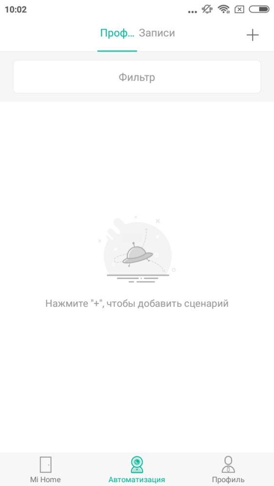 mi home - как настроить приложение для android и ios (на русском)