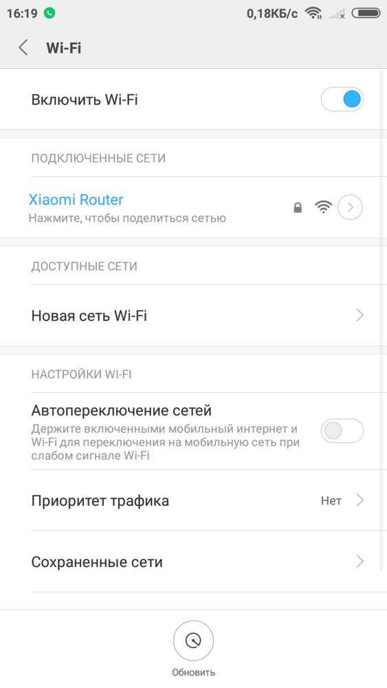 Что делать, если не работает мобильный интернет на xiaomi и redmi